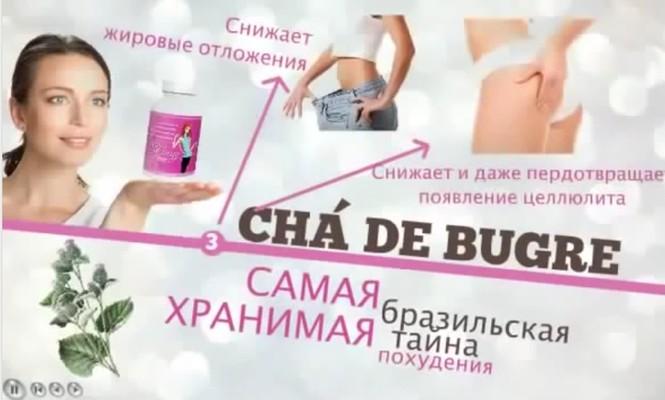 Женский сайт Катерина Информационно-познавательный